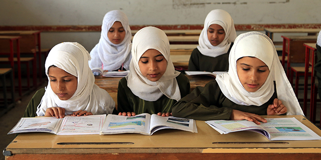 Muslim female students